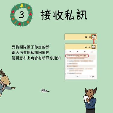Step-3-ig